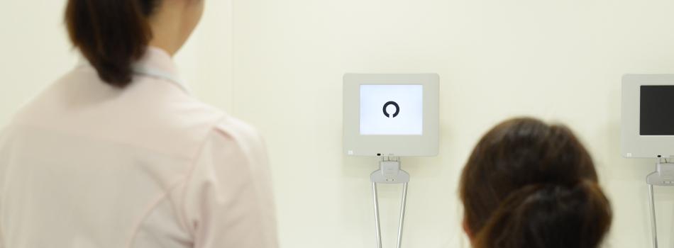 あまの眼科クリニック 検査