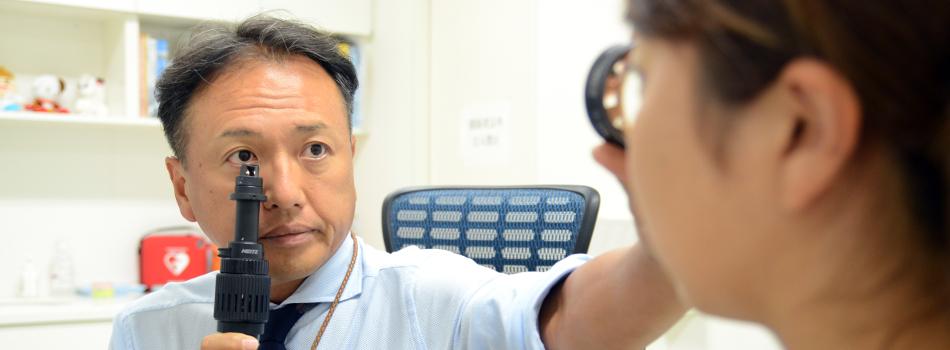 あまの眼科クリニック 緑内障治療