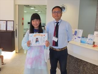 あまの眼科クリニックKIDS職業体験2017