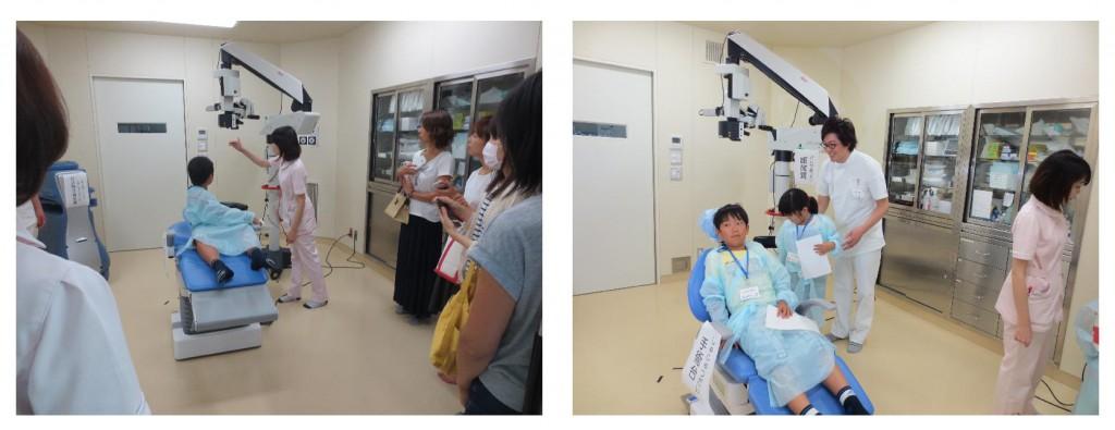 あまの眼科クリニックKIDS職業体験2015 手術室見学