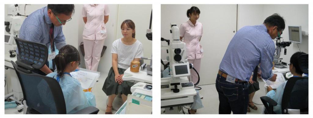 あまの眼科クリニックKIDS職業体験2015 検査結果