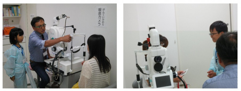 あまの眼科クリニックKIDS職業体験2015 眼底カメラ体験